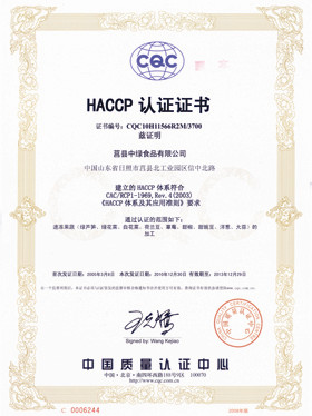 Certificate of Chinese